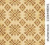 retro brown cork texture grunge ... | Shutterstock .eps vector #1106448041