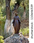 Statue Of The Virgin Mary In...