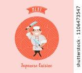 japanese cuisine. a set of...   Shutterstock .eps vector #1106473547