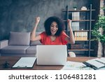 portrait of cheerful positive... | Shutterstock . vector #1106481281