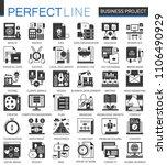 vector business finance project ... | Shutterstock .eps vector #1106490929