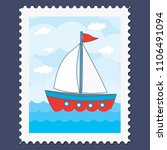 flat vector post stamp with a... | Shutterstock .eps vector #1106491094