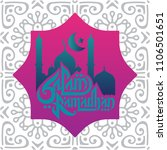 ramadan greeting card template | Shutterstock .eps vector #1106501651