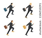 business men character | Shutterstock .eps vector #1106510291