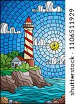 illustration in stained glass... | Shutterstock .eps vector #1106511929