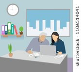group of business people vector | Shutterstock .eps vector #1106514041