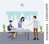 group of business people vector | Shutterstock .eps vector #1106514059
