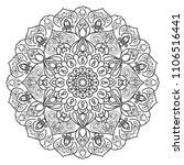 flower mandala. vintage... | Shutterstock .eps vector #1106516441