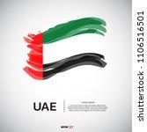 flag of uae with  brush stroke... | Shutterstock .eps vector #1106516501