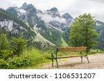 gosau mountain lake in austria. ... | Shutterstock . vector #1106531207