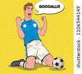 pop art soccer player... | Shutterstock .eps vector #1106544149