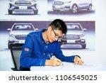 asia  china  chongqing  ... | Shutterstock . vector #1106545025