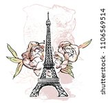 paris illustration. vector... | Shutterstock .eps vector #1106569514