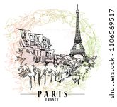 paris illustration. vector... | Shutterstock .eps vector #1106569517
