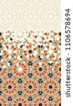 tile repeating vector border....   Shutterstock .eps vector #1106578694