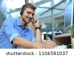smiling friendly handsome young ... | Shutterstock . vector #1106581037