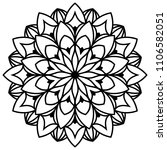 laser cutting flower. vector... | Shutterstock .eps vector #1106582051