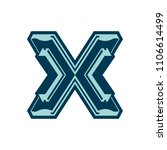 sign of the letter x | Shutterstock . vector #1106614499