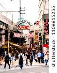 taito  tokyo  japan may 30 ... | Shutterstock . vector #1106615255