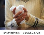 close up of the hands of... | Shutterstock . vector #1106625725