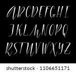 pen handwritten vector alphabet.... | Shutterstock .eps vector #1106651171
