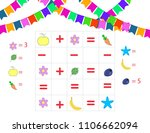 counting game for preschool... | Shutterstock .eps vector #1106662094