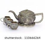 antique tea pot and cups made   ... | Shutterstock . vector #110666264