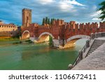 castelvecchio at sunset in... | Shutterstock . vector #1106672411