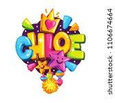 chloe little girl name. vector... | Shutterstock .eps vector #1106674664