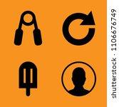 travel  undo  scoop and...   Shutterstock .eps vector #1106676749
