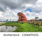 yasothon  thailand   june 6 ... | Shutterstock . vector #1106694101