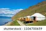Tourist Center In Mongolia On...