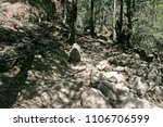 the stony trekking path with... | Shutterstock . vector #1106706599