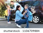 young parents saying goodbye to ... | Shutterstock . vector #1106709884