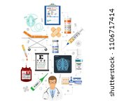 medical services infographics... | Shutterstock .eps vector #1106717414