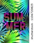 summer tropical background... | Shutterstock .eps vector #1106720825