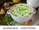 cold soup tarator with kefir ...   Shutterstock . vector #1106722181