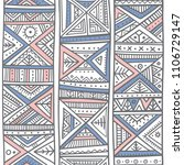 tribal african seamless pattern ... | Shutterstock .eps vector #1106729147