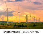 the large wind turbine in the... | Shutterstock . vector #1106734787