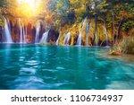 plitvice lakes waterfall in...   Shutterstock . vector #1106734937
