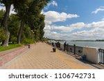 rostov on don embankment and... | Shutterstock . vector #1106742731