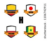 set of football badge vector... | Shutterstock .eps vector #1106742911