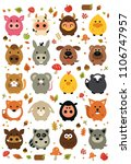 20 rounded chubby and cute... | Shutterstock .eps vector #1106747957
