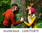 man and woman with happy faces... | Shutterstock . vector #1106751875