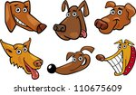 cartoon illustration of... | Shutterstock . vector #110675609