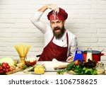 chef makes dough. professional... | Shutterstock . vector #1106758625
