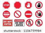 stop sign do not enter danger... | Shutterstock .eps vector #1106759984