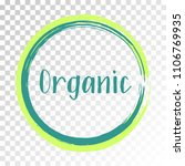 teal organic products icon in... | Shutterstock .eps vector #1106769935