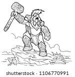 strong hero  vector image of...   Shutterstock .eps vector #1106770991