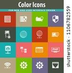 internet  server  network icon... | Shutterstock .eps vector #1106782559